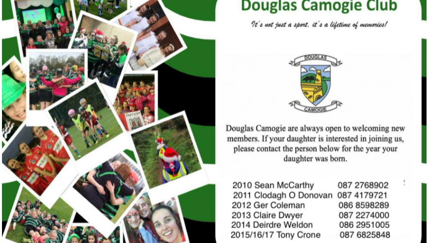 Douglas Camogie Club are welcoming new members